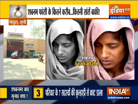 Mathura Jail readies to hang a woman for the first time in independent India