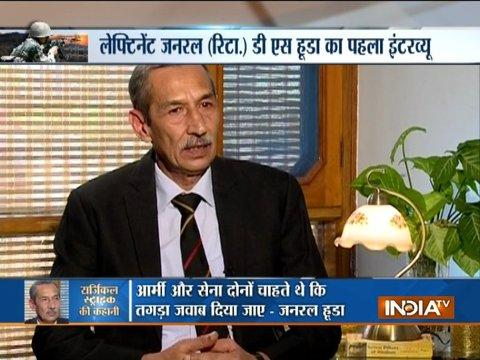 One Year of Surgical Strikes: Exclusive Interview with Lt Gen (retd) DS Hooda