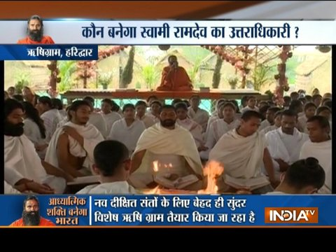 Inside visuals of Swami Ramdev's 'Deeksha' class at Rishigram in Haridwar