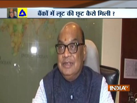 CBI files FIR, grills Rotomac Pen promoter Vikram Kothari in Rs 837-cr bank fraud case