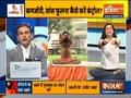 Swami Ramdev suggests healthy eating habits to keep coronavirus at bay
