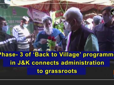 Phase- 3 of 'Back to Village' programme in J-K connects administration to grassroots