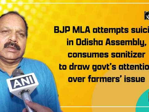 BJP MLA attempts suicide in Odisha Assembly, consumes sanitizer to draw govt's attention over farmers' issue