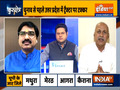 Kurukshetra | Like Delhi, all roads in Lucknow to be sealed, says Farmers' leader Rakesh Tikait