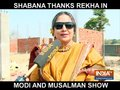 Shabana Azmi expresses gratitude towards Rekha for helping her build tennis court in Mijwan