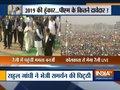 Mamata Banerjee's anti-BJP rally: Huge crowd of people at Brigade Parade Ground