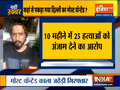 Delhi's most wanted gangster Kala Jathedi arrested by Delhi Police from UP's Saharanpur