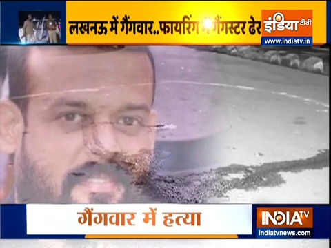 Former Mau block president shot dead in Lucknow near CM house