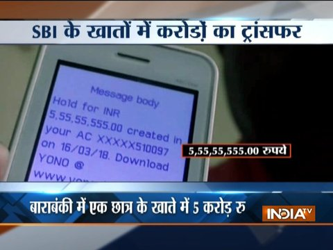 In appalling mistake, SBI official sends crores to wrong accounts