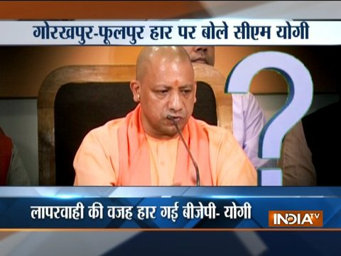 'BJP will do very well in UP in 2019 Lok Sabha polls': CM Yogi Adityanath after bypoll drubbing