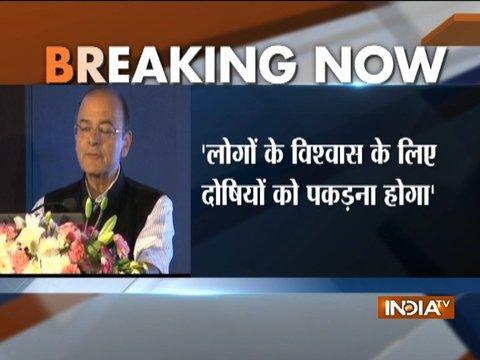 PNB Nirav Modi Bank fraud : Arun Jaitley says scam a failure of management, auditors