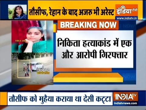 बल्लभगढ़ हत्याकांड- निकिता मर्डर केस में तीसरी गिरफ़्तारी