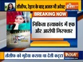 Third accused in Faridabad murder case held from Nuh