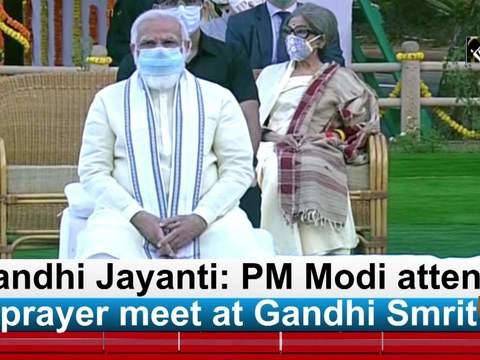 Gandhi Jayanti: PM Modi attends prayer meet at Gandhi Smriti