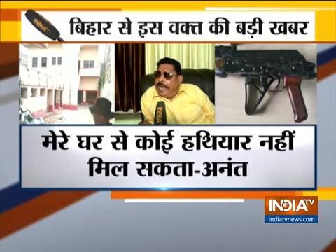 बिहार: मोकामा से निर्दलीय विधायक के आवास से एके -47 राइफल बरामद