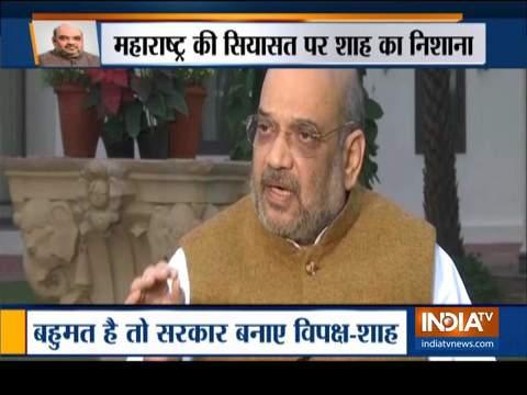 महाराष्ट्र में राष्ट्रपति शासन पर विपक्ष कर रहा है ''कोरी राजनीति'', भाजपा का हुआ नुकसान: अमित शाह