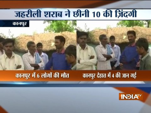 कानपुर में जहरीली शराब पीने से 10 की मौत