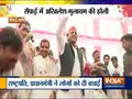 SP Chief Akhilesh Yadav celebrates Holi with family and friends in Saifai
