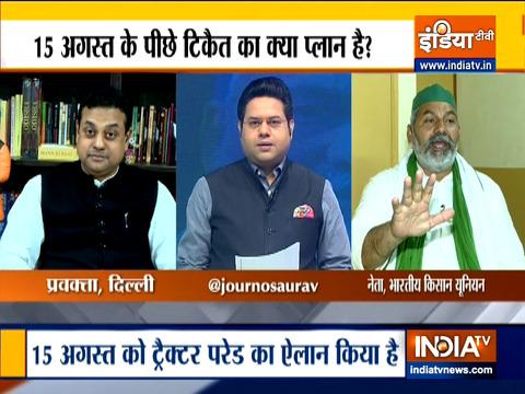 Watch Rakesh Tikait leaves debate mid way as Sambit confronts him