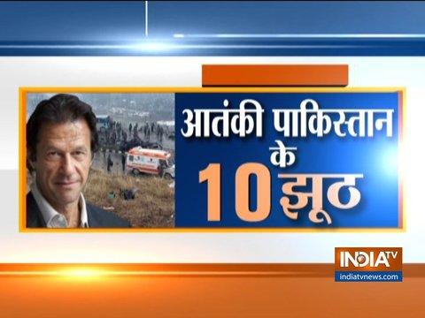 पुलवामा हमले को लेकर पाकिस्तान ने सरेआम बोला झूठ, जानिए क्या हैं वो 10 झूठ