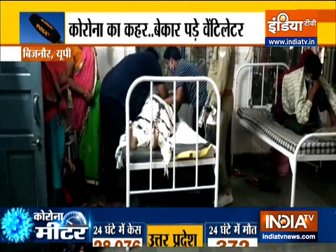 Amid Covid-19 Crisis, Ventilators at many hospitals gather dust.. watch all India report