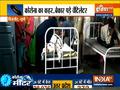 Amid Covid-19 Crisis, Ventilators at many hospitals gather dust.. watch all India report