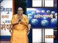 Bhavishyavani | 28th May, 2018 ( Full )