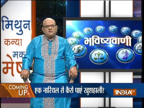 Bhavishyavani | September 15, 2018 ( Full )