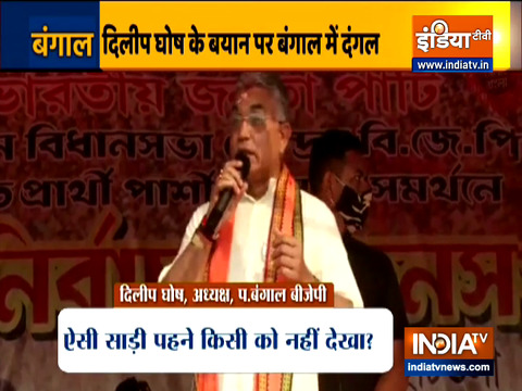 West Bengal BJP chief Dilip Ghosh stirs fresh controversy with his remark on Mamata Banerjee