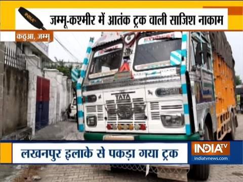 जम्मू-पंजाब बॉर्डर से हथियार और गोला-बारूद से भरा एक ट्रक बरामद किया गया