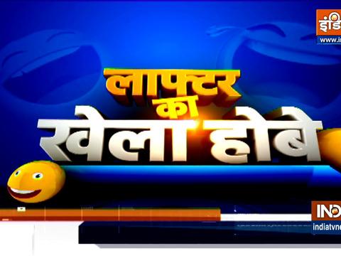 Watch India TV Holi Special Show 'Laughter Ka Khela Hobe'