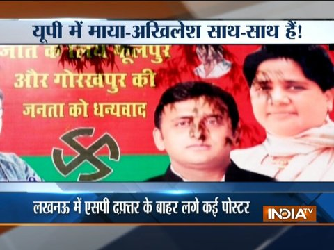 Uttar Pradesh: Posters with Akhilesh Yadav, Mayawati together surface outside SP office