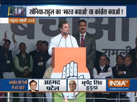 'मेरा नाम राहुल सावरकर नहीं, राहुल गांधी है, कभी माफी नहीं मांगूगा'