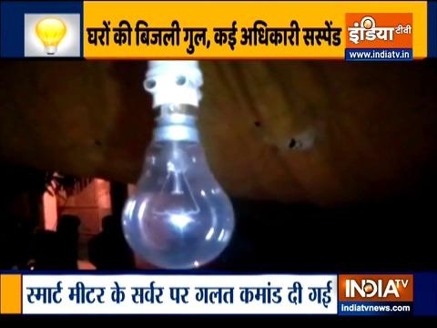 स्मार्ट मीटर में तकनीकी खराबी के कारण यूपी में हज़ारों घरों में छाया अंधेरा
