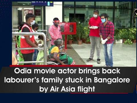 "Odia movie actor brings back labourer""s family stuck in Bangalore by Air Asia flight"