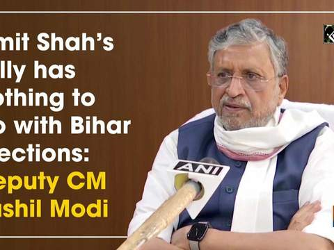Amit Shah's rally has nothing to do with Bihar elections: Deputy CM Sushil Modi