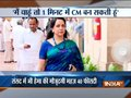 BJP MP Hema Malini says she has no interest in becoming CM of a state