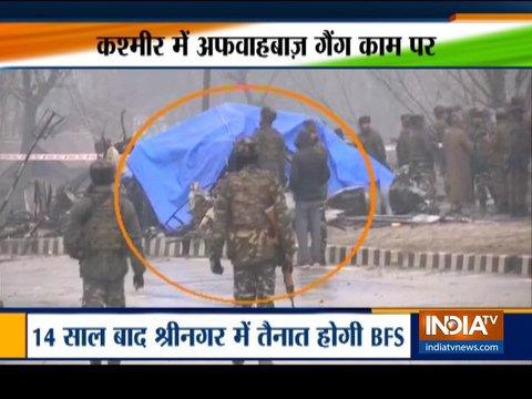 हुर्रियत नेताओं ने आज कश्मीर बंद का एलान किया
