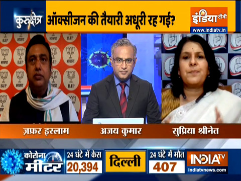 Kurukshetra: How much is India prepared to fight Against The Pandemic? watch full debate