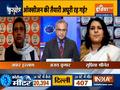 Kurukshetra: How much is India prepared to fight Against The Pandemic? watch full debate