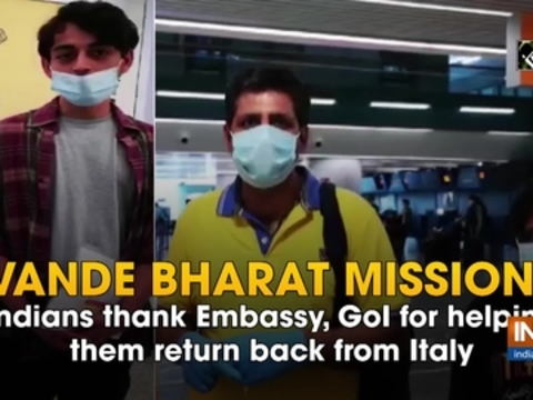 Vande Bharat Mission: Indians thank Embassy, GoI for helping them return back from Italy