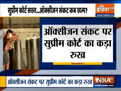 दिल्ली: ऑक्सीजन सप्लाई पर सुप्रीम कोर्ट की केंद्र को फटकार, कहा - हमें कड़े फैसले पर न करें मजबूर