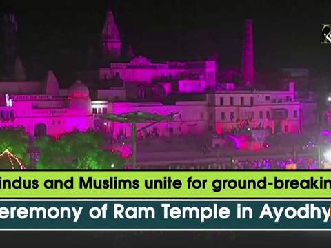 Hindus and Muslims unite for ground-breaking ceremony of Ram Temple in Ayodhya