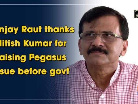 Sanjay Raut thanks Nitish Kumar for raising Pegasus issue before govt