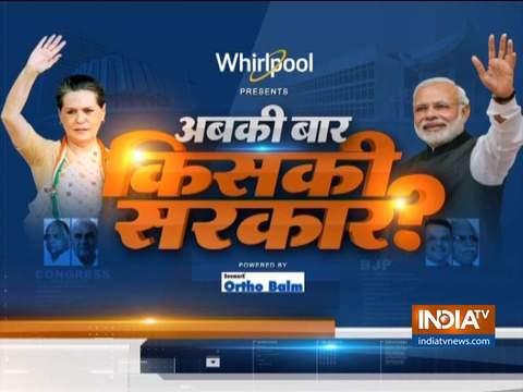एग्जिट पोल में जानिए महाराष्ट्र, हरियाणा के चुनाव में किसकी बनेगी सरकार