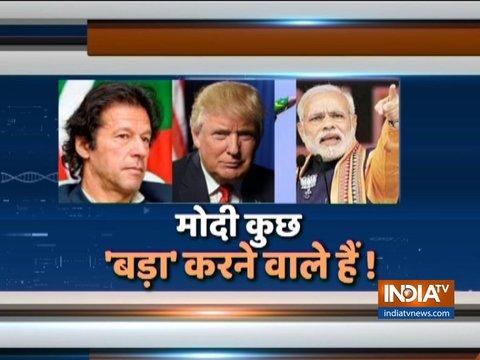 पाकिस्तान के खिलाफ भारत कुछ बड़ा कदम उठाने की सोच रहा है: पुलवामा आतंकी हमले पर ट्रम्प की प्रतिक्रिया