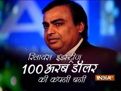 Reliance Industries shares hit an all-time high enters 100-billion dollar mark for market cap