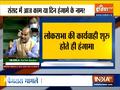 Opposition starts ruckus as Lok Sabha session begins