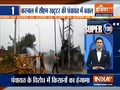 Super 100: Clash between security forces and farmers in Haryana's Karnal