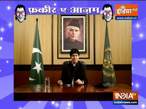 Fakir-e-Azam: Worries for Imran Khan mount after India bans Chinese apps, watch political satire